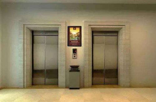 Tips For Taking The Elevator